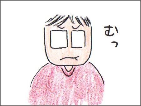 f:id:chai-ko:20161002201131j:plain