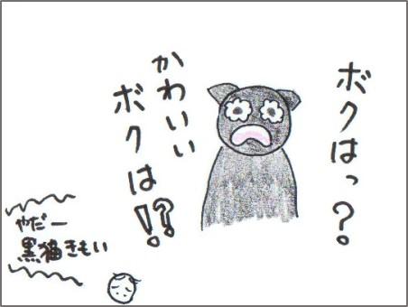 f:id:chai-ko:20161006200853j:plain