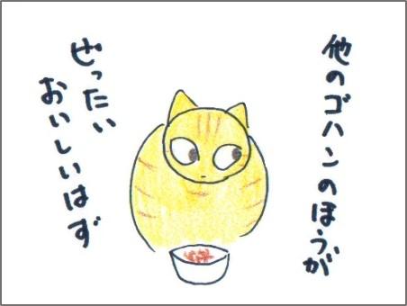 f:id:chai-ko:20161013145741j:plain