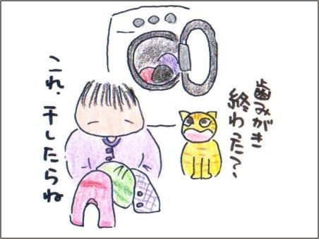 f:id:chai-ko:20161015153627j:plain