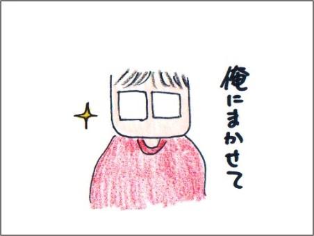 f:id:chai-ko:20161018224533j:plain