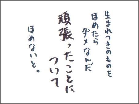 f:id:chai-ko:20161024195607j:plain