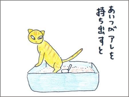 f:id:chai-ko:20161026182539j:plain