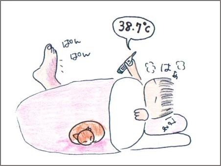 f:id:chai-ko:20161101171903j:plain