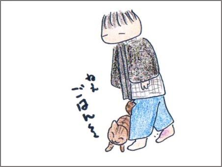 f:id:chai-ko:20161105145935j:plain