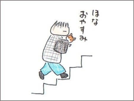 f:id:chai-ko:20161109220847j:plain