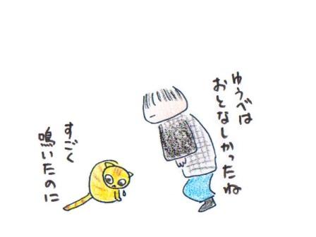 f:id:chai-ko:20161109220856j:plain