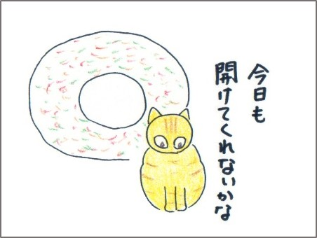 f:id:chai-ko:20161110220125j:plain