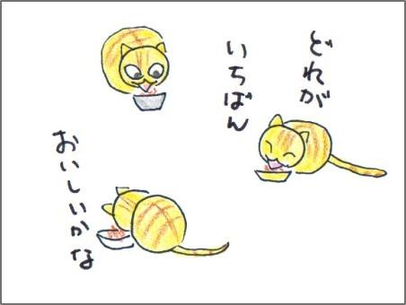 f:id:chai-ko:20161113224918j:plain
