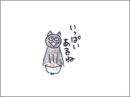 f:id:chai-ko:20161113224922j:plain