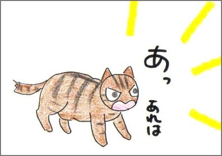 f:id:chai-ko:20161114215217j:plain