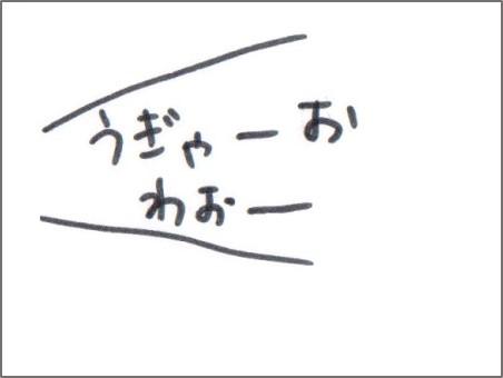 f:id:chai-ko:20161115222519j:plain