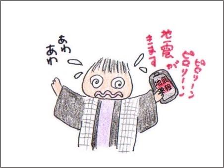 f:id:chai-ko:20161119215726j:plain