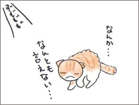 f:id:chai-ko:20161126210123j:plain