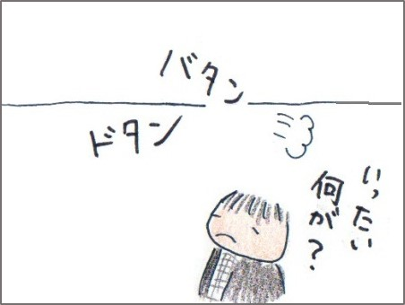 f:id:chai-ko:20161202203558j:plain