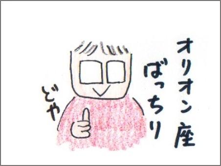 f:id:chai-ko:20161208185608j:plain
