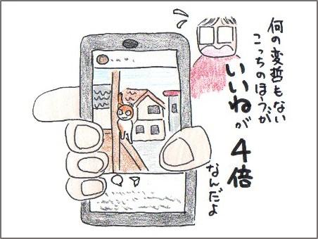 f:id:chai-ko:20161211135226j:plain