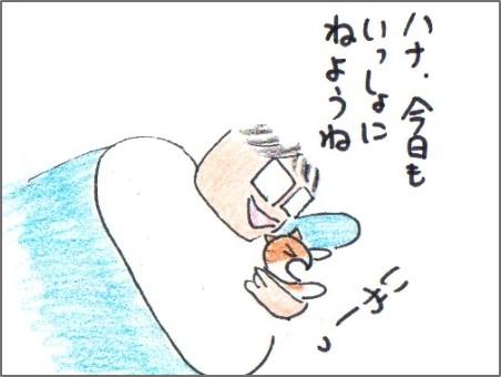 f:id:chai-ko:20161211214158j:plain