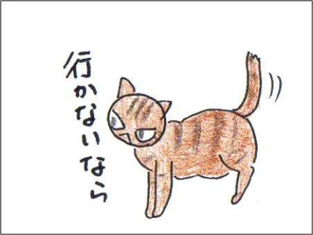 f:id:chai-ko:20161212200807j:plain