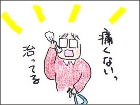 f:id:chai-ko:20161212200814j:plain