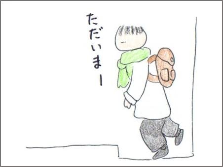 f:id:chai-ko:20161214203215j:plain
