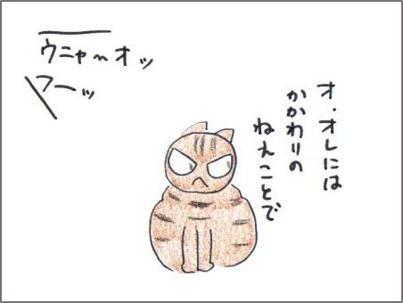 f:id:chai-ko:20161218184547j:plain