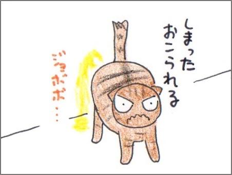 f:id:chai-ko:20161220194937j:plain