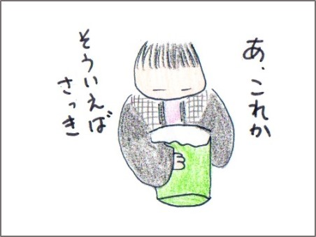 f:id:chai-ko:20161226224820j:plain
