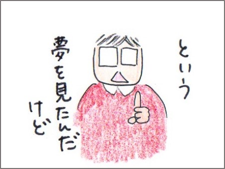 f:id:chai-ko:20170108193745j:plain