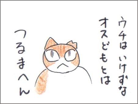 f:id:chai-ko:20170110225949j:plain