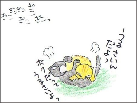 f:id:chai-ko:20170122185116j:plain