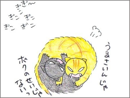 f:id:chai-ko:20170122195129j:plain