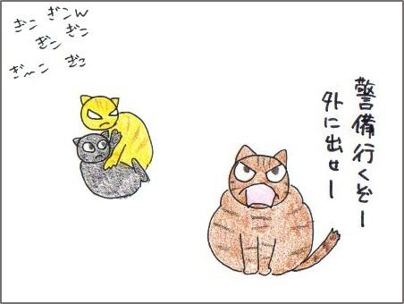 f:id:chai-ko:20170122195133j:plain