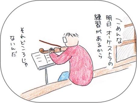 f:id:chai-ko:20170122195136j:plain