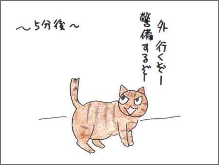 f:id:chai-ko:20170124190434j:plain