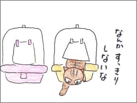 f:id:chai-ko:20170129224633j:plain