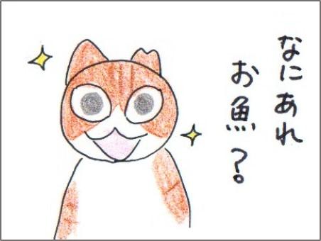 f:id:chai-ko:20170131223203j:plain