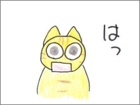 f:id:chai-ko:20170205153313j:plain