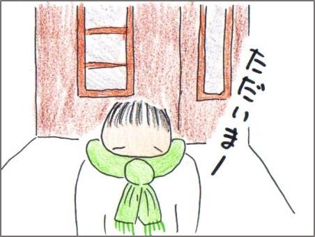 f:id:chai-ko:20170211130248j:plain