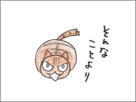f:id:chai-ko:20170213195647j:plain