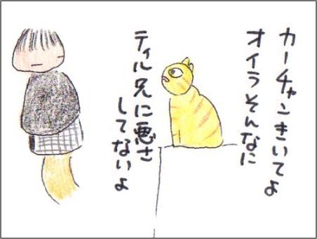 f:id:chai-ko:20170217190627j:plain