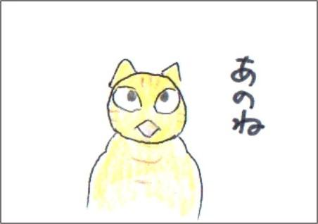 f:id:chai-ko:20170217190631j:plain
