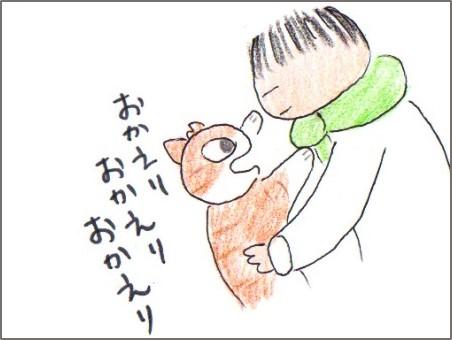 f:id:chai-ko:20170219202137j:plain