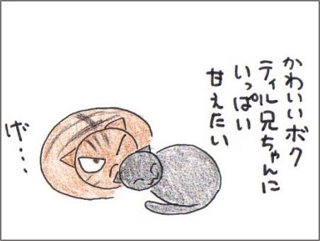 f:id:chai-ko:20170222193648j:plain