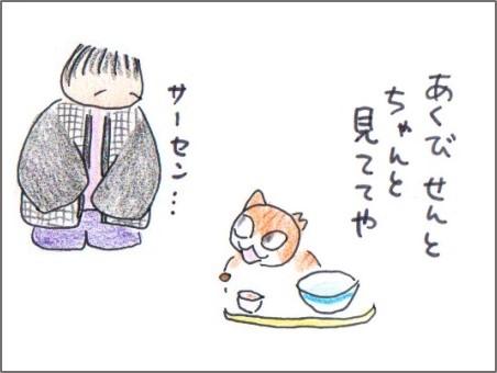 f:id:chai-ko:20170225205825j:plain