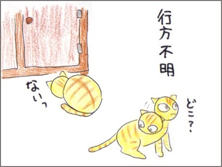 f:id:chai-ko:20170228200047j:plain