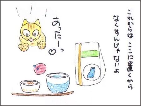 f:id:chai-ko:20170228200052j:plain