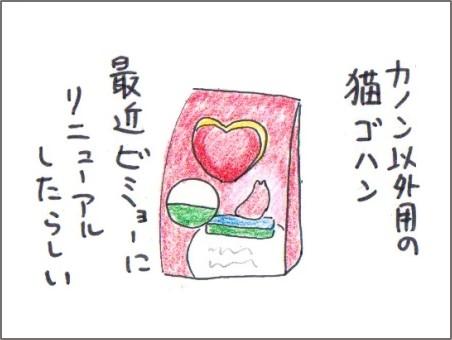 f:id:chai-ko:20170302213516j:plain