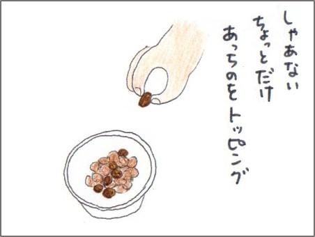 f:id:chai-ko:20170304140531j:plain