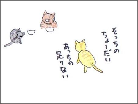 f:id:chai-ko:20170304140537j:plain